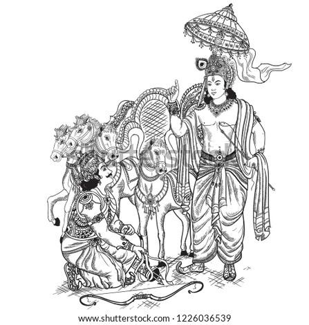the bhagavad gita is an ancient