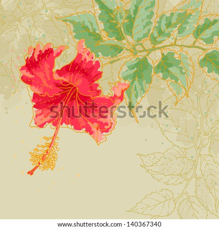 The contour drawing hibiscus flower with leaves on toned beige background. Watercolor style. Can be used as background for invitation cards.
