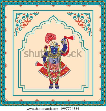 The deity at the famous Vaishnav temple of Shri Nathadwara in Rajasthan (India) is known as SHRINATHJI. This Swaroop in reality is that of Lord Shri KRISHNA. SHRINATHJI represents child Krishna