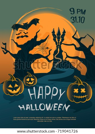 The design of the cover or leaflets for the celebration of Halloween, against the backdrop of a bright moon, you can see a castle on a rock, a tree with a cobweb and a bat