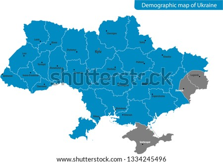 The detailed map of the Ukraine with regions or states and cities, capital. Administrative division. Crimea, part of Donetsk and Lugansk regions is marked as a disputed territory