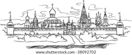 Russian Castles Drawing The Drawing of Russian
