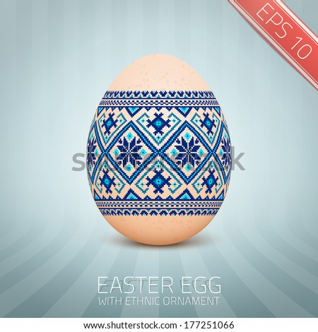The Easter egg with an Ukrainian folk pattern ornament Isolated vector realistic yellow egg