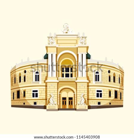 the facade of a classical
