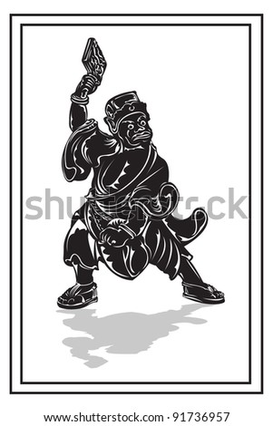 Chinese God of Hell http://www.shutterstock.com/pic-91736957/stock-vector-the-famous-chinese-black-hell-god-de-ya-pek.html