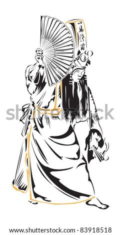 Chinese God of Hell http://www.shutterstock.com/pic-83918518/stock-vector-the-famous-chinese-white-hell-god-tua-ya-pek.html