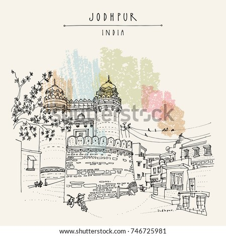The Fateh Pol (Victory Gate) of Mehrangarh fort (Sun Fortress) in Jodhpur, Rajasthan, India. Built by Maharaja Ajit Singh to commemorate recapture of Marwar from Mughals. Hand drawn postcard. Vector