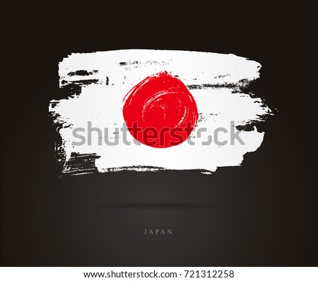 the flag of japan vector