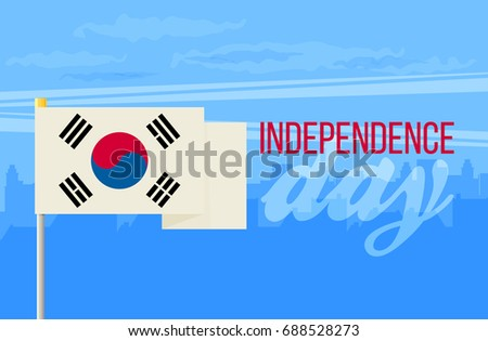 The flat design of the flag on the flagpole. Independence Day. Flag of the Republic of Korea