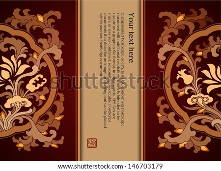 The Forbidden City Template design with Classical Chinese Pattern Vector Illustration Format EPS10