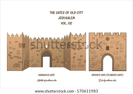 the gates of the old city of...