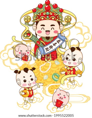 The god of wealth rode the clouds with a child holding gold coins and a pig holding a red pocket, to give many treasures. Stock fotó ©