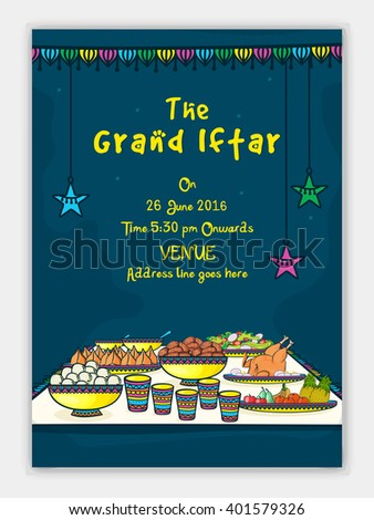 the grand iftar invitation card