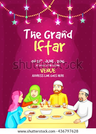the grand ramadan kareem  iftar