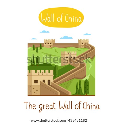 the great wall of china famous