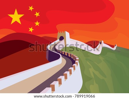 the great wall of china with
