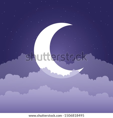 the growing moon above the