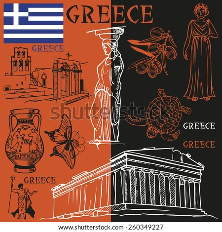 The illustration on the theme of Greece attractions: people, architecture, culture