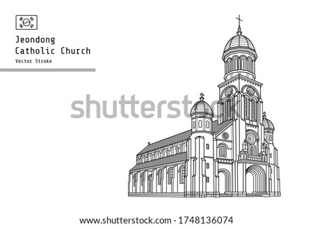the jeondong cathedral also