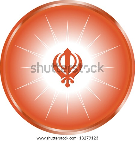 the khanda is one of most
