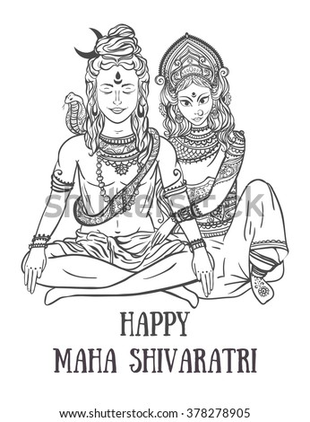 the legend of marriage of shiva
