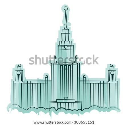 the main building of moscow