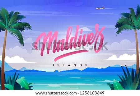 the maldives iceland