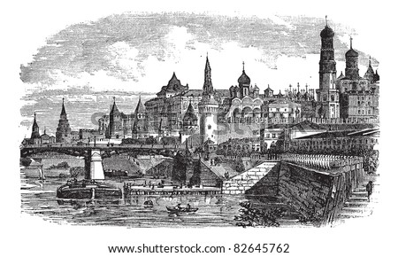 The Moscow Kremlin and river, Russia vintage engraving. Old engraved illustration of famous Moscow Kremlin and river, Russia, 1800s. Trousset encyclopedia (1886 - 1891).