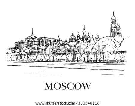the moscow kremlin  moscow