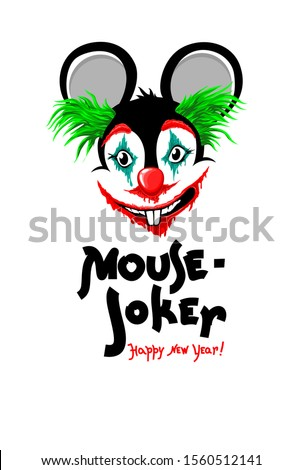 the mouse with the smile of the