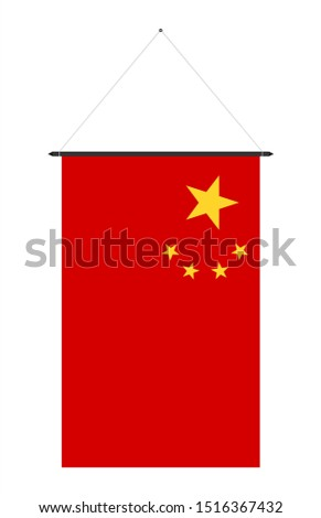the national flag of china vertical