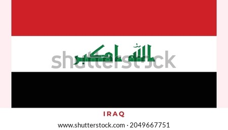The national flag of Iraq Flag. Vector illustration of Iraq Flag, Vector of Iraq flag.