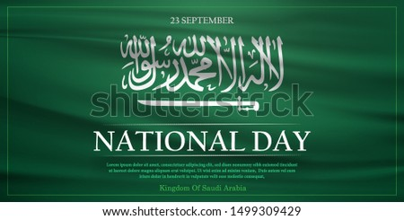 the national holiday of the Kingdom of Saudi Arabia, Saudi Arabia national day in September 23 th. Happy independence day. vector illustration.