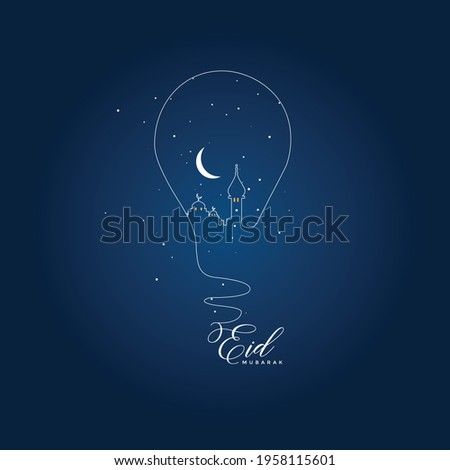 The outline of the light bulb has taken the shape of a mosque, It's represent Muslim festival Eid.