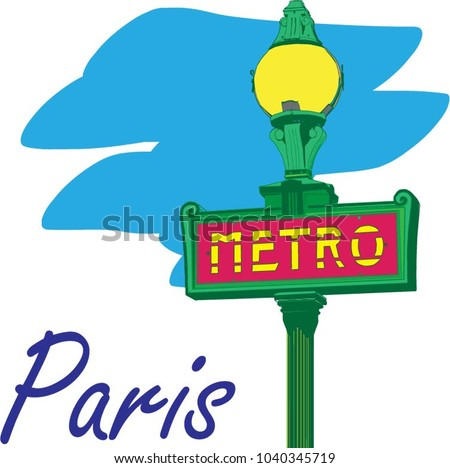 The Paris urban sign in the art nouveau style signifying the entrance to the metro station. Colored Vector illustration.