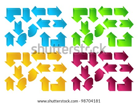 The picture set of different color arrows - stock vector