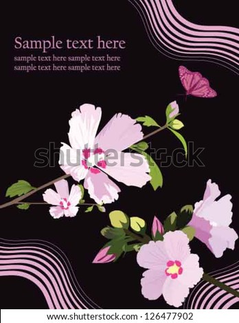 The rose of Sharon which is national flower of Korea with purple lines and a butterfly