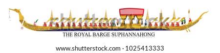 the royal barge suphannahong