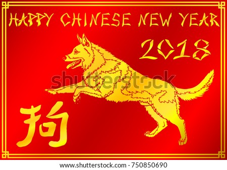 the running gold dog german shepherd and hierogliph on redbackground card with chenese new years