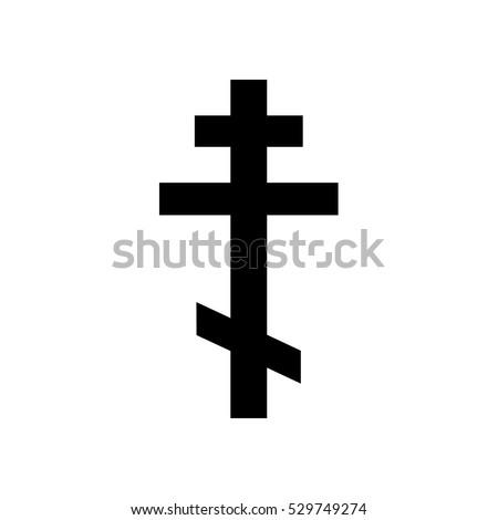 The Russian cross, with slanted cross-bar, Christian Orthodox cross icon