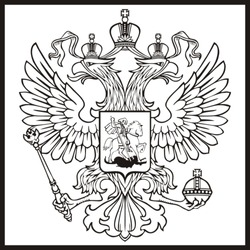 The Russian two-headed eagle - a symbol of imperial Russia
