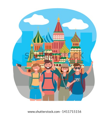 The Saint Basil s Cathedral of Moscow design vector illustration vector illustration vector illustration