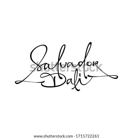 The Salvador Dali logo lettering