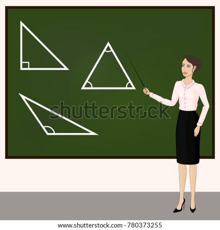 the school teacher leads the
