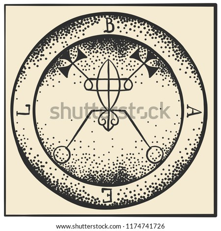 The Seal of demon.From the King Solomon's grimoire. Solomon seals or key. Sacred geometry. Can be used as tattoo, logos and prints.