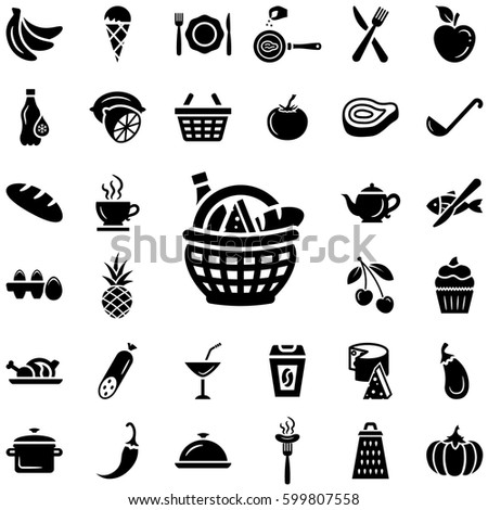 The set of black and white food vector icons