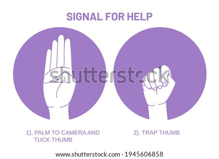 The Signal for Help, a tool that may help some people who do not have the ability to make video calls. Сток-фото ©