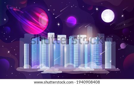 the skyscraper city center is