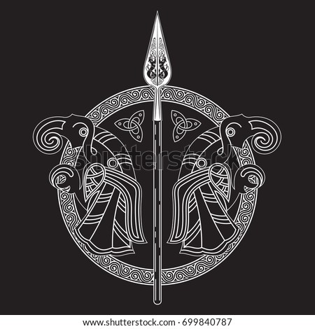 the spear of the god odin