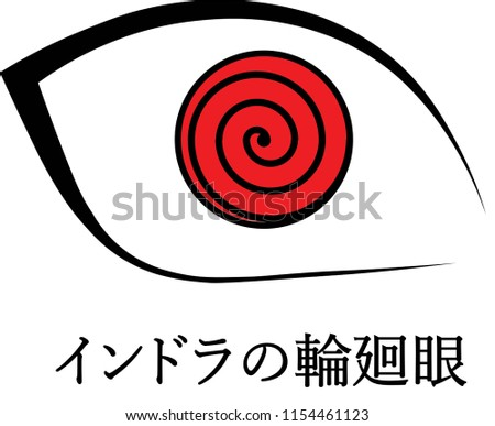 the spiral rinnegan of indra